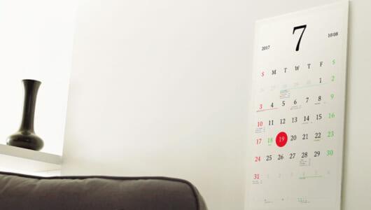 外出先から書き換えられる壁掛けカレンダーも登場! 紙×デジタルが絶妙な融合を見せる「デジタルペーパー文房具」3選