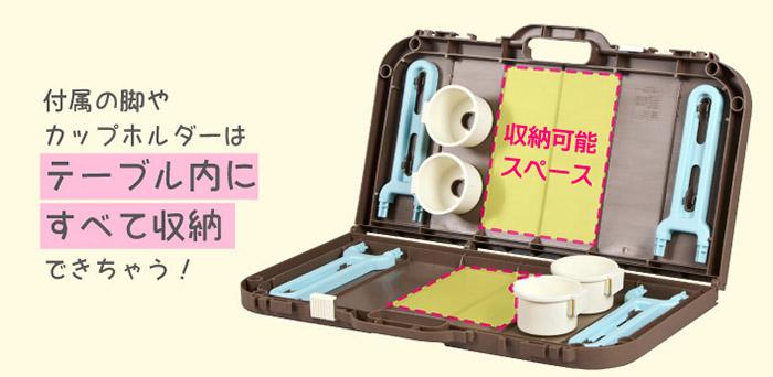バタフライレジャーテーブル(限定色)販売文0