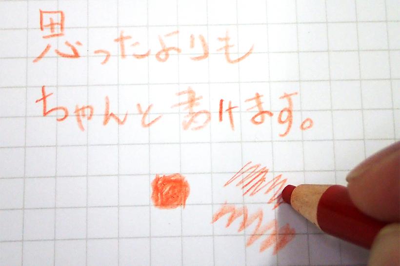 ↑カールカットで実際に文字を書いてみた