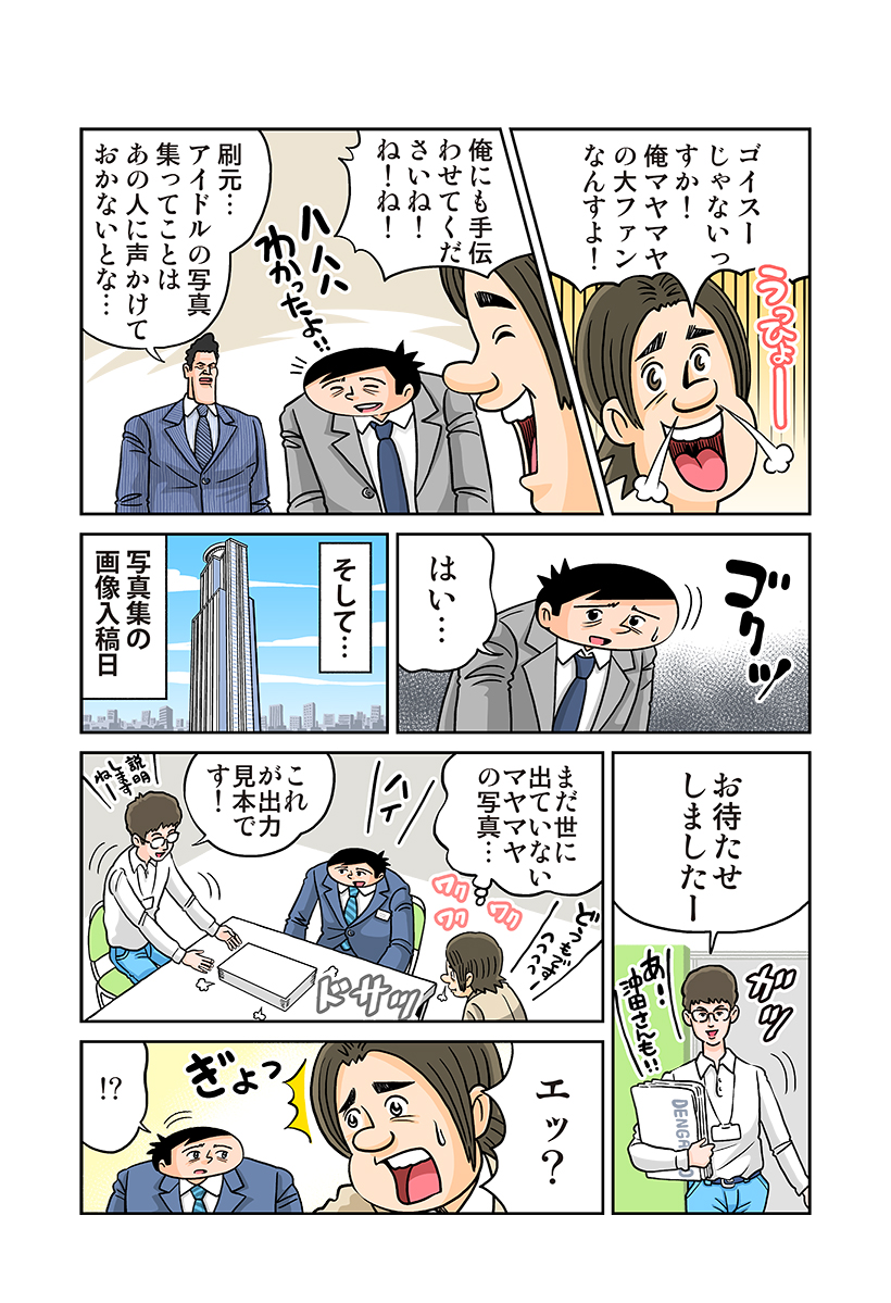 小倉優香 2©bbspink.comYouTube動画>2本 ->画像>263枚