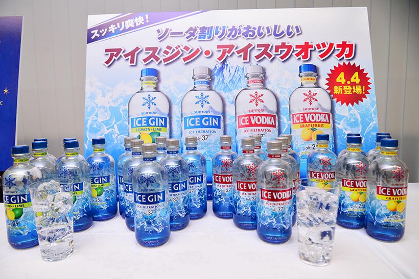 ↑お酒全体では、ジンが世界的なトレンドとなっています。そんな背景もあり、同社ではアイスジン、アイスウォッカもリニューアル