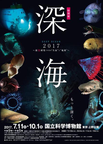 20170501_y-koba3_02_R