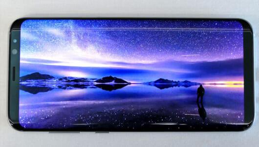 Galaxy S8/S8+の画面比率はなぜ「18.5:9」なのか? 開発者の声からそのヒミツを大解剖!