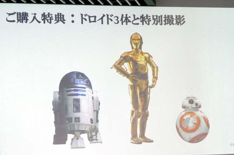 ↑購入者には、特別仕様車と3体のドロイド「R2-D2」「C-3PO」「BB-8 」と一緒に記念写真が撮れる特典も与えられる