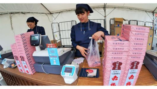 【現地レポート】白い赤福餅に感激! GWは「お伊勢さん菓子博2017」に行こう!