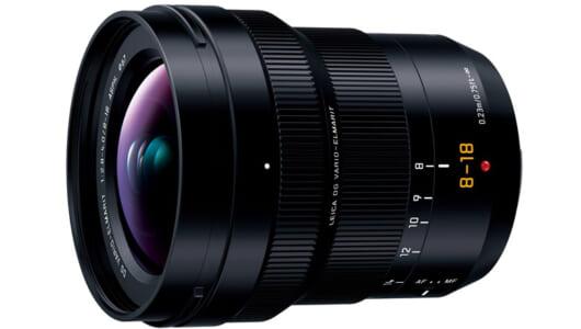 高精度AFで4Kフォトも快適! ライカブランドの超広角ズームレンズ「LEICA DG VARIO-ELMARIT 8-18mm / F2.8-4.0 ASPH.」