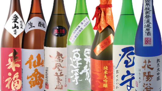 【5分で覚える日本酒】「関東」は次世代スターの宝庫って知ってた? 「実は来てる」関東のオススメ銘柄7選