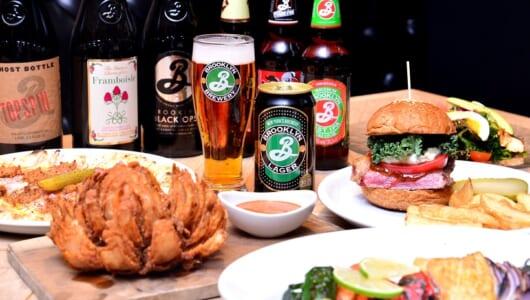 ずばり「ブルックリン ラガー」とは? 日本人の憧れの街からやってきた米国No.1ビールの魅力に迫った!