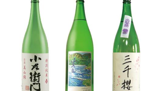 【5分で覚える日本酒】「目立てばいい」は違うんじゃない? しっぽり飲むには最適な「岐阜県の銘酒」5選