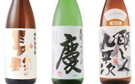 【3分で覚える日本酒】パリの三ツ星レストランが認めた味とは? これだけは覚えてほしい「愛知県の日本酒」3選