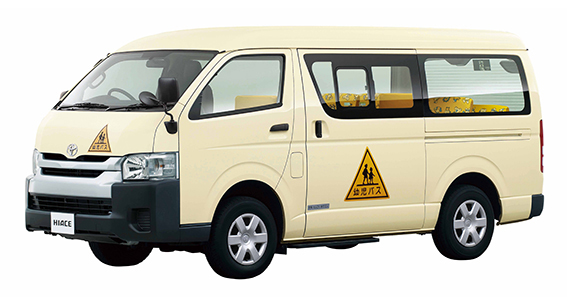 ↑最新版の「ハイエース」幼児バス。安全への配慮を一段と高めている