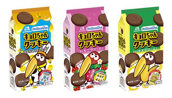 ↑「キョロちゃんクッキー」。クリームを挟んだチョコクッキーで、「はちみつミルク」(左)、「いちごクリーム」(中)、「バナナクリーム」(右)など、様々なフレーバーがあった