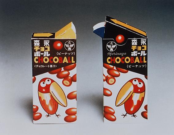↑それまでの上部のサックを引き上げるとクチバシが現れるパッケージ(右)から、引き上げ口とクチバシが一体化したパッケージ(左)に変更。現在までの「チョコボール」の礎にもなっている