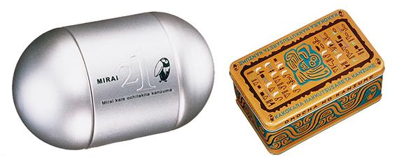 ↑「カンヅメ」のパッケージ自体に意味をもたせる試みは、90年代以降も盛んに。「過去缶」と「未来缶」で展開された「カンヅメ」を開けると、さらに「時のカンヅメ」が当たる応募券が封入されていた