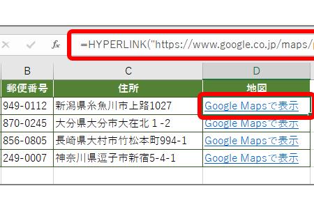 20170510_y-koba_Excel