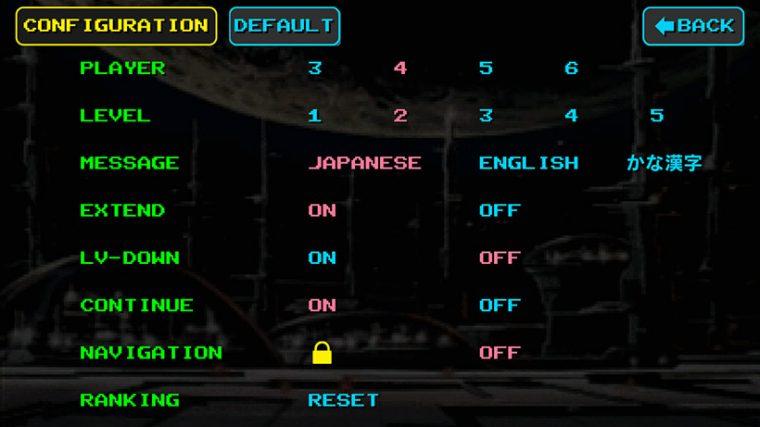 ↑難易度やレイカの残機数も自由に設定できます。「MESSAGE」をかな漢字にすると、QTEの選択肢などがかなや漢字に変わります