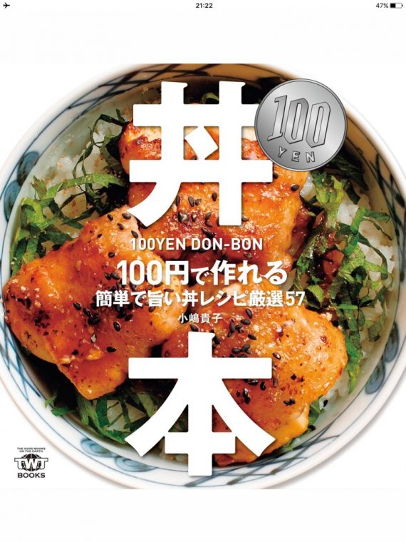 20170512_yamauchi_07