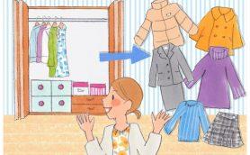 冬物の洗濯と保管におすすめの 「宅配クリーニング」とは? 長期保管でクローゼットや押入れが広々使えます