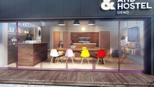 2000円台から最先端の生活が体験できる! IoTデバイスを結集した「スマートホステル」上野にオープン