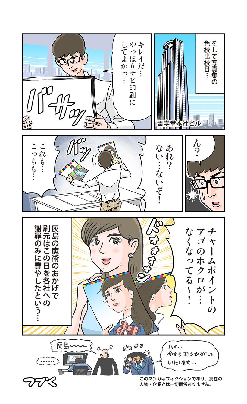 20170515-a02 (5)