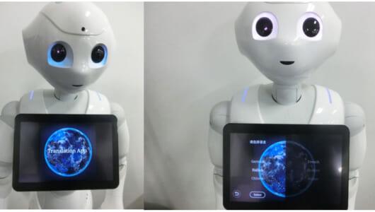 いつものロボットが急に外国語ペラペラに! 45か国語の翻訳・接客を可能とし「顔翻訳」もできるロボット用アプリが発売