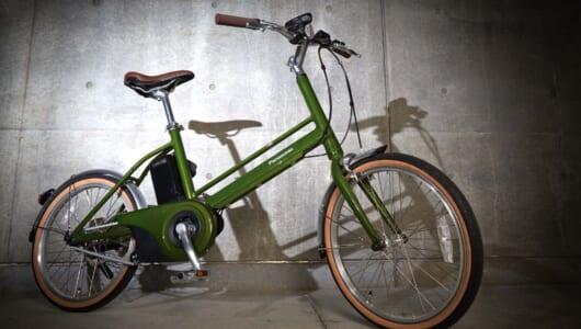 パナソニックの「電アシ」は50〜60代向け? 否、20~30代でも乗りたい親切設計だった