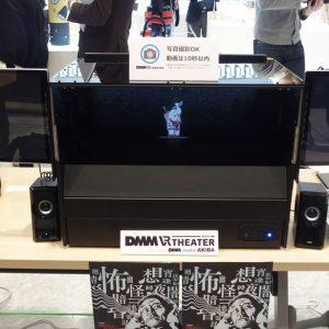 ↑Slush Tokyo 2017でも展示されていた横浜にあるDMM VR THEATERの1/20のミニチュア