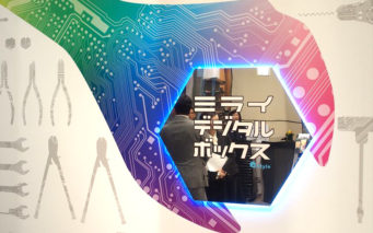 20170516_y-koba3_ic