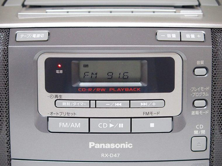 ↑ワイドFM対応により、FMで90.1MHz以上の帯域が受信可能に