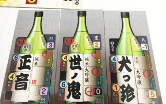 20170517-s3 (1)