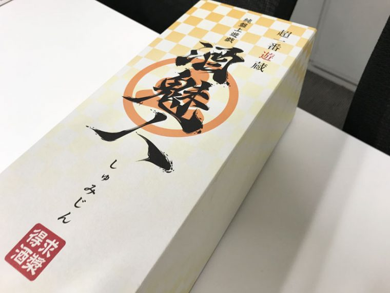 ↑日本酒造りゲーム「酒魅人」。現在は好評につき品切れ。5月末頃の再販に向けて鋭意準備中とのこと。●問い合わせ先:テンデイズゲームズ●価格:5000円