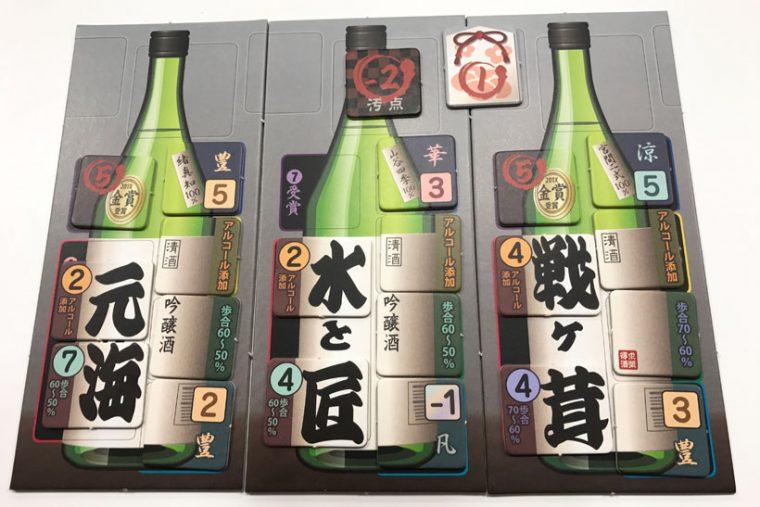 ↑最下位のプレーヤー(きき酒師)が造った日本酒