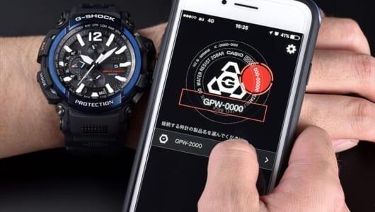 G-SHOCKが辿り着いた腕時計の極致――使い倒してわかった「グラビティマスター」の進化