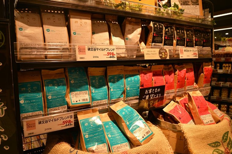 ↑「サンパウロコーヒーフーズ」による碑文谷ブレンド。マイルドやビターなど、数種類があってお好みで選べます