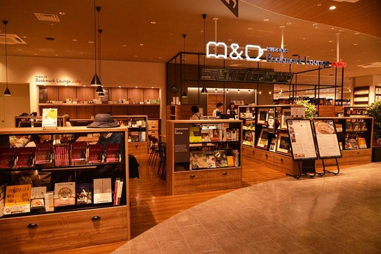 ↑MIRAIYA Bookmark Lounge Cafe