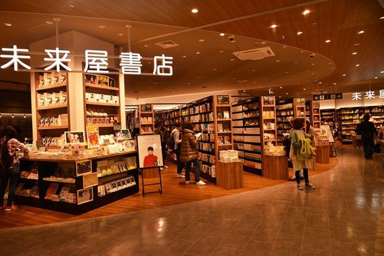 ↑未来屋書店