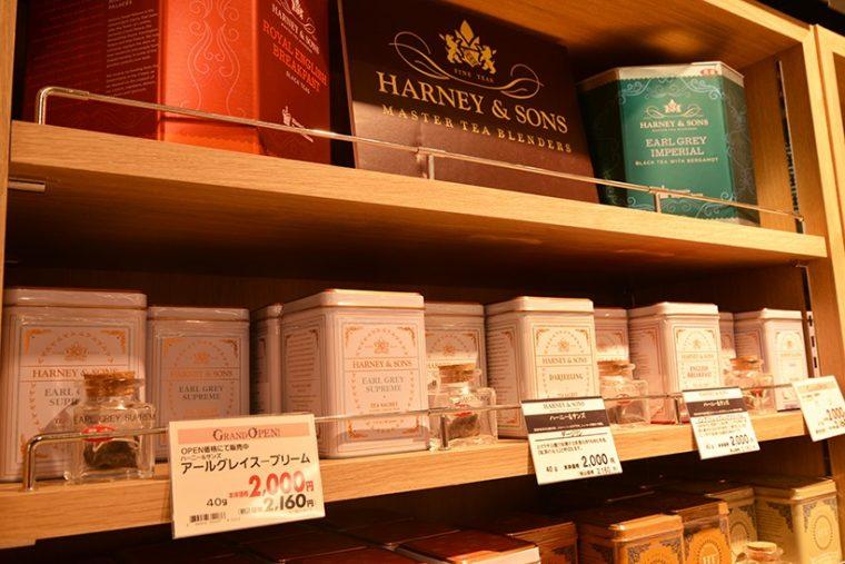 ↑NYで生まれ、世界のグルメから愛されているティブランド「ハーニー&サンズ」。スーパーで取り扱われるのは極めて珍しいことです!