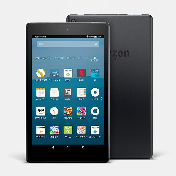 ↑Amazon Fire HD 8