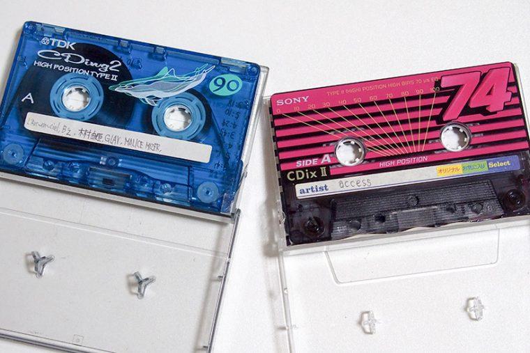 ↑検証用に発掘したハイポジのテープ。スイッチの切り替えで、確かに音質がちょっとだけ変わって聞こえました
