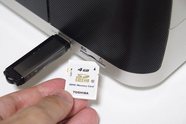 ↑本体前面下部にSDカードスロットとUSB端子を搭載。SDカード(SDHC対応)、USBメモリともに最大32GBまで認識できる