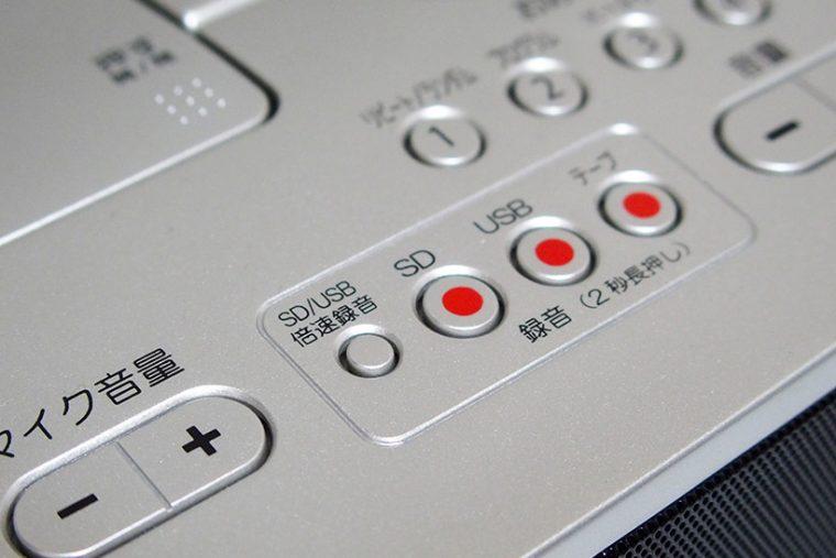 ↑それぞれ保存先に応じた録音ボタンと、音楽CD用の倍速録音ボタンが用意されている