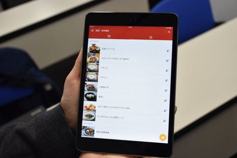 ↑連携アプリの画面