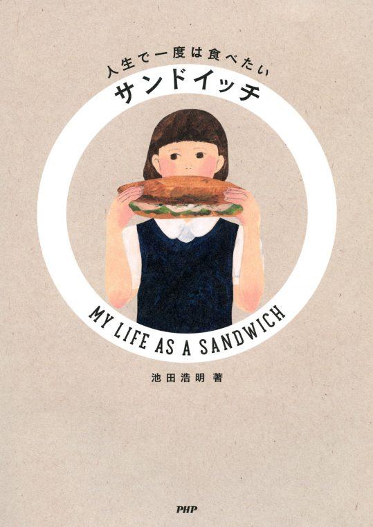 20170519-yamauchi-07