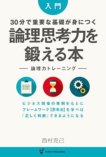 20170519_suzuki_12