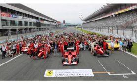 """F1マシンから最新モデルまで! """"フェラーリの祭典""""が富士スピードウェイで開催【5月28日】"""