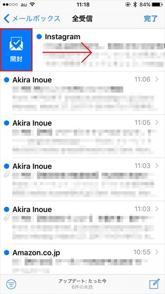 20170519_y-koba_iPhone (1)