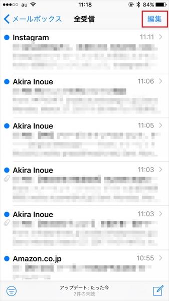 20170519_y-koba_iPhone (2)