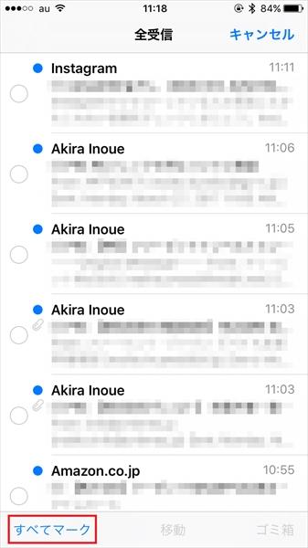 20170519_y-koba_iPhone (3)