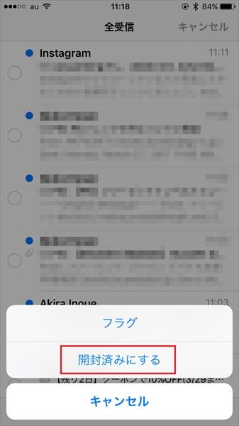 20170519_y-koba_iPhone (4)