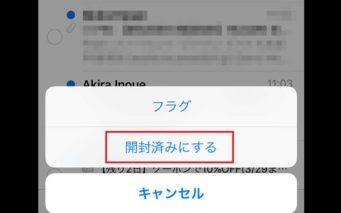 20170519_y-koba_iPhone_ic_R